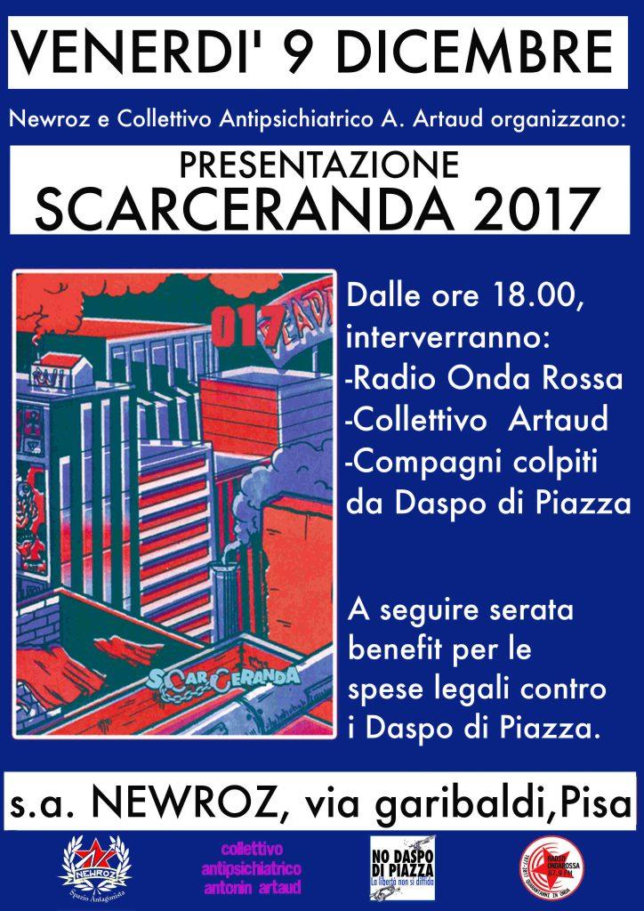scarce17-web